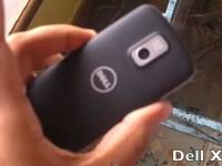 Видео обзор Dell XCD28