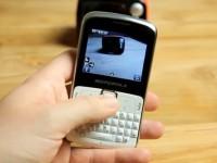 Превью видео Motorola EX112