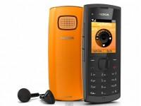 Видео-обзор Nokia X1-00