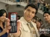 Рекламный ролик Samsung E1410