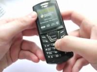 Видео обзор Samsung E2152