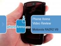 Видео обзор Motorola RAZR2 V9 от PhoneArena.com
