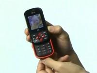 Видео обзор LG GB280