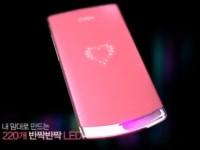 Рекламный ролик LG GD580 Lollipop