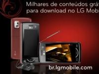 Промо видео LG KB775 Scarlet