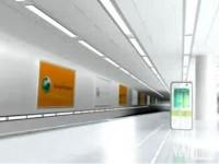 Демо-видео Sony Ericsson K660i