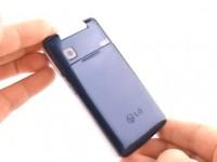 Видео обзор LG SV710 Suit