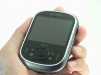 Видео обзор Motorola Karma QA1