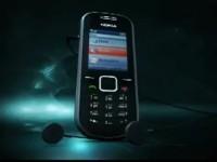 Рекламный ролик Nokia 1662