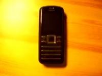 Видео обзор Nokia 6080