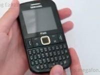 Видео обзор Samsung E2222 Duos