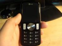 Видео обзор LG GB102