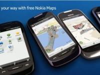 Промо видео Nokia 701
