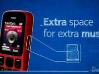 Промо видео Nokia 101