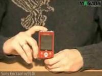 Видео обзор Sony Ericsson W910i от Mabila.ua