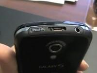 Видео обзор Samsung Epic 4G