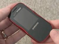Видео обзор Samsung SCH-U490 Trance