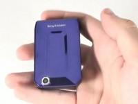 Видео обзор Sony Ericsson Jalou D&G edition