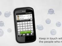 Промо видео HTC Explorer