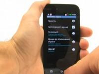 Видео обзор LG E730 Optimus Sol