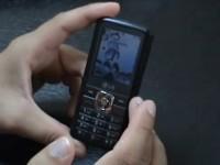 Видео обзор LG GM200