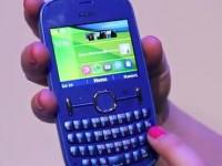 Видео обзор Nokia Asha 201