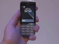 Видео обзор Nokia Asha 300