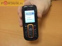 Видео обзор Nokia 2600 Classic от Portavik.ru