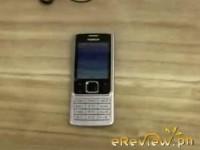 Видео обзор Nokia 6300 от Philippines