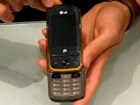 Видео обзор LG GM310