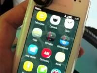 Первый взгляд на Nokia 600