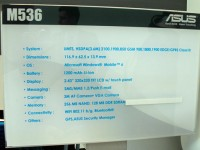 Обзор ASUS M536 на CeBIT 2008