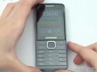 Видео обзор Samsung S5610 Primo