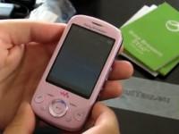 Видео обзор Sony Ericsson W20 Zylo