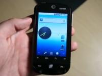 Видео обзор Gigabyte g-Smart G1310