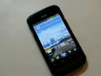 Видео обзор Gigabyte g-Smart G1345