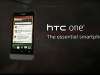 Промо видео HTC One V