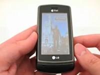 Видео обзор LG Glimmer