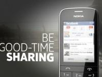 Демо ролик Nokia Asha 202
