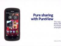 Демо ролик Nokia 808 PureView