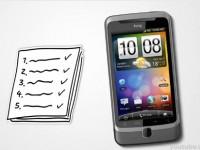 Демо видео HTC Desire Z