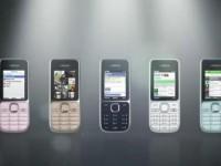 Демо видео Nokia C2-01
