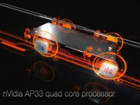 Промо видео LG Optimus 4X HD P880