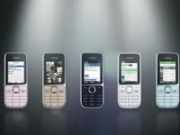 Демо видео Nokia X2-01
