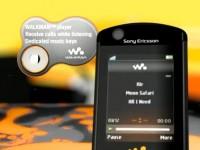 Демо видео Sony Ericsson W900i