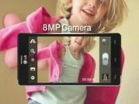 Демо LG Optimus 4X HD P880