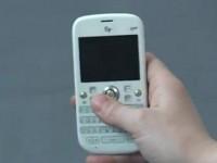 Видео-обзор Fly Q410