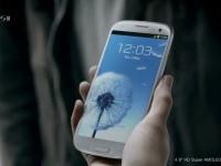Промо видео Samsung I9300 Galaxy S III