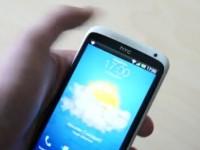 Видео обзор HTC One X