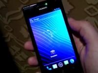 Первый взгляд Huawei Ascend P1 S